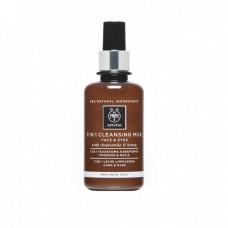 APIVITA 3 u 1 mlijeko za čišćenje lica i područja oko očiju 200ml