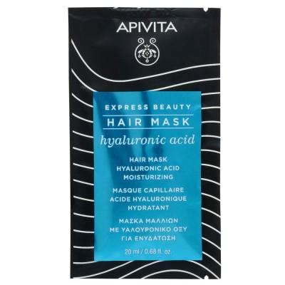 APIVITA Express Beauty Hidratantna maska za kosu sa hijaluronskom kiselinom a1 20ml