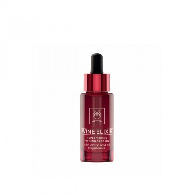 APIVITA Wine Elixir serum protiv bora i za učvršćivanje kože lica 30ml