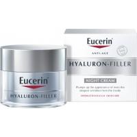Eucerin Hyaluron-Filler noćna krema 50ml