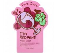 TONYMOLY I'm Red Wine mask sheet 21g