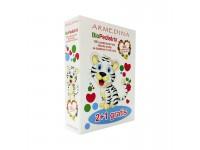 Sibirska aronija Biopediatrix 2+1 gratis