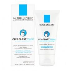 La Roche-Posay Cicaplast Mains krema za ruke 50ml