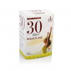 30 Days Waistline tbl A120