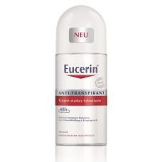 Eucerin Antiperspirant intezivni sprej za prekomjerno znojenje 30ml